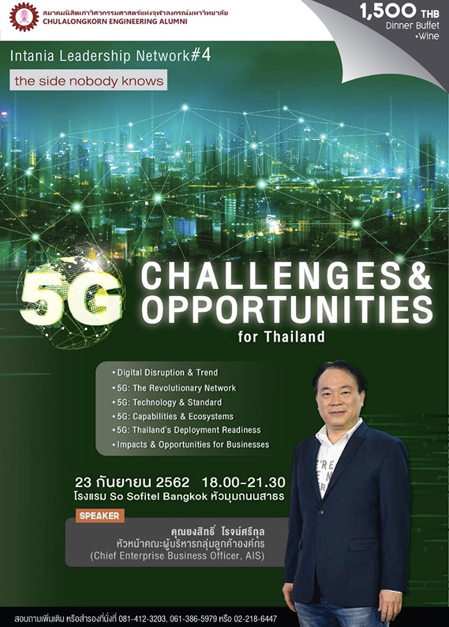 5G, Challenges and Opportunities for Thailand